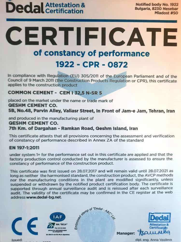 CE325.5 NSR5