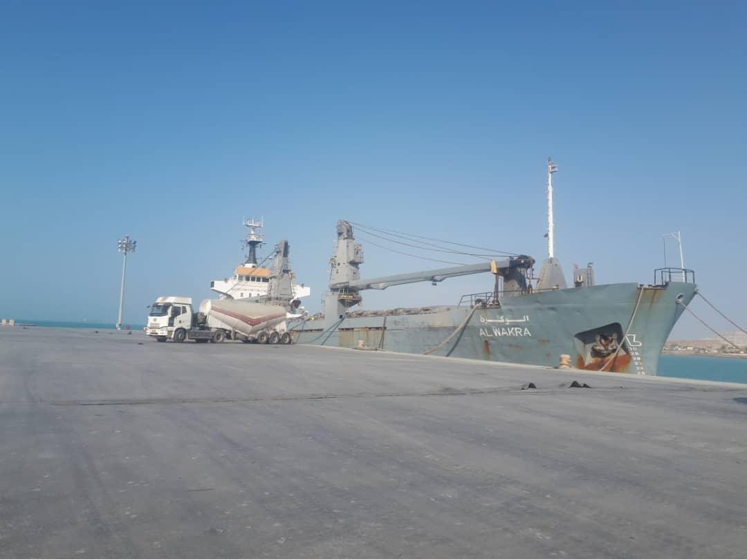 شرکت سیمان قشم – صادرات سیمان بخ مقصد کویت